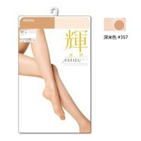 【光泽透明感】ATSUGI 厚木 辉系列 性感光泽透明感连裤丝袜 FP5031 [买二赠一]多色多尺码可选 M-L 深米色 357