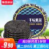福建干坛寿司紫菜干货 50g *3件 9.9元(合3.3元/件)