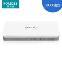 ROMOSS 罗马仕 sense 4 移动电源 (多口输出、10000毫安、白色)