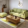 贝坦达 沙发 布艺沙发小户型组合现代简约单双三人整装客厅店铺北欧沙发 苹果青+咖 2.1m三人位(海绵款) 999元包邮