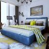 贝坦达 床 真皮双人床1.5米1.8米现代简约婚床  北欧轻奢皮艺床 主卧家具 蓝色 单床1800*2000 1680元包邮