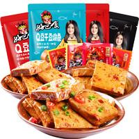 好巴食豆干200g麻辣网红宿舍小零食小吃鱼豆腐干素肉辣条休闲食品