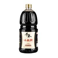 千禾 味极鲜特级生抽酱油 1.8L