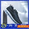 ANTA 安踏 91825500 男女款气垫缓震运动鞋 229元(前1500名)