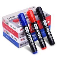 正彩 油性记号笔 10支装 3色可选