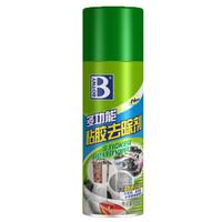 保赐利(botny)粘胶去除剂 不干胶清除剂 双面胶除胶剂 去胶剂B-1810 450ML *12件