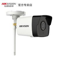 HIKVISION 海康威视 无线wifi 监控摄像头 720P