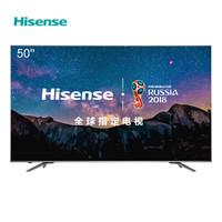 限川滇、京东PLUS会员:Hisense 海信 LED50EC750US 50英寸 4K液晶电视