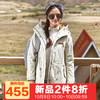 伯希和(Pelliot) 冲锋衣男女三合一两件套登山服 秋冬季商务长款12640110 女米白色 M 459元