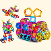磁力片积木 拼插玩具 玩具 早教益智玩具92件