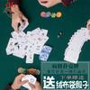 Wangjing Poker 望京扑克 纸质塑料包邮防水扑克式麻将 19.8元