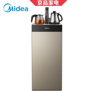 Midea 美的 YR1025S-W 茶香茶吧机