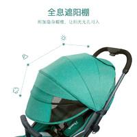 Pouch婴儿车推车可坐可躺折叠拉杆伞车全篷透气便携轻便儿童推车