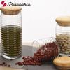 帕莎帕琦(Pasabahce)土耳其进口密封罐 无铅玻璃储物罐 630ML 储物瓶 保鲜盒 39.8元