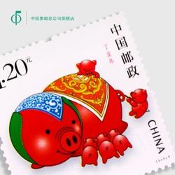 中国集邮总公司 丁亥年邮票 猪票