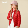 Annil 安奈儿 儿童轻薄羽绒服 175.6元