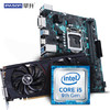 攀升(IPASON)英特尔intel i5 9400F处理器/华硕B360M主板/七彩虹RTX 2060 6G显卡/CPU主板显卡套装京东UPC 4699元