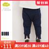 moimoln 男童罗纹开叉时尚休闲裤 106元(需用券)