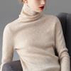 2018新款高领羊绒衫 女 纯羊绒 修身套头打底衫 短款堆堆领毛衣 368元