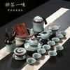 哥窑功夫茶具整套办公家用简约陶瓷冰裂汝窑釉开片陶瓷喝茶杯套装 70元