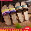 亚麻拖鞋女夏季室内情侣家居防滑家用居家凉拖鞋男夏天 17.8元