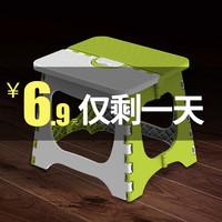 塑料折叠凳子简易椅子成人家用火车马扎折叠小板凳户外便携钓鱼凳
