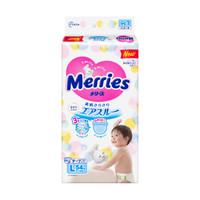 Merries  妙而舒 婴儿纸尿裤 L54片 *3件