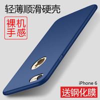 GGUU 苹果6s/Plus 手机壳
