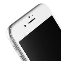 GGUU 苹果7plus钢化膜iPhone7手机膜