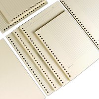 互信 活页本替芯纸 A5/20孔/60张 3本装