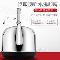 电水壶家用大容量自动断电保温一体电热水壶茶壶304不锈钢烧水壶