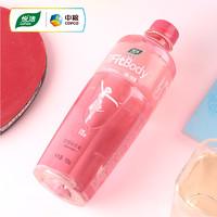 中粮悦活 塑纤FitBody 巴西莓味Fibersol水果饮料 500ml*10瓶