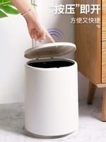 按压式垃圾桶家用北欧有盖卫生间简约客厅欧式创意大号现代带盖筒
