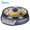 Midea 美的 HS136B 电煮锅 3.5L 119元(需用券)