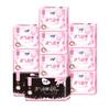 洁婷卫生巾樱花装日夜用组合姨妈巾超薄透气56片整箱 39.9元(需用券)
