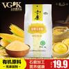 五谷康 有机玉米粉 1kg 9.9元包邮(需用券)
