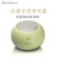 RootSense 根元 冰箱除臭空气净化器