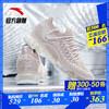 27日0点 安踏 92925501 女鞋跑步鞋 363元