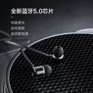 NINEKA 南卡 S1 无线运动蓝牙耳机 铠甲黑