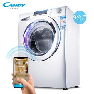 candy 卡迪 GSFDHP1293 9公斤 滚筒洗衣机