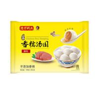 湾仔码头 香糯汤圆 (28只、鲜肉口味、538g)