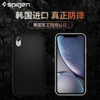 Spigen 苹果XR 军工级防摔透明硅胶手机保护壳