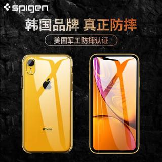 Spigen iPhone X/XS/XR/XSMax 手机壳