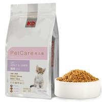 倍儿蜜 全阶段猫粮 幼猫成猫通用猫粮1.5kg 牛磺酸燕麦草配方 *3件