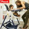 Pouch 帛琦 K05 可折叠婴儿餐桌椅坐凳 (藏青色)