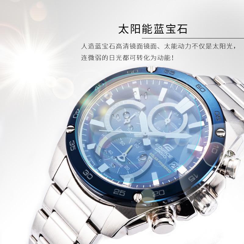 CASIO 卡西欧  Edifice金属系列 EFS-S510D-1A 男士手表 (其它、黑色)