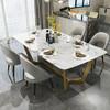 贝西尼 餐桌 大理石餐桌椅组合长方形后现代简约饭桌小户型餐桌 仅餐桌 1.2米餐桌【120X75X76】 1959元包邮(需用券)