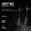 JEET 泰捷 无线蓝牙耳机 (通用、动圈、入耳式、黑色)
