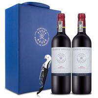 LAFITE 拉菲 干红葡萄酒 (礼盒装、2、750ml)