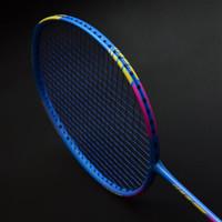 LANGNING 朗宁 羽毛球拍 72克 5U天空蓝